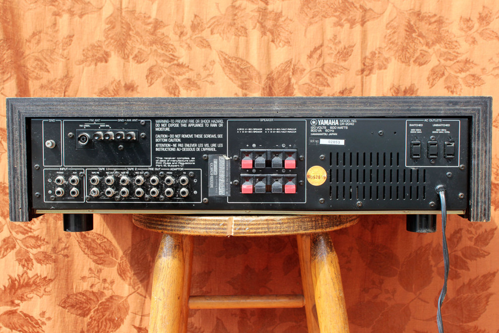 Yamaha cr2040 stereo receiver for Yamaha stereo reciever